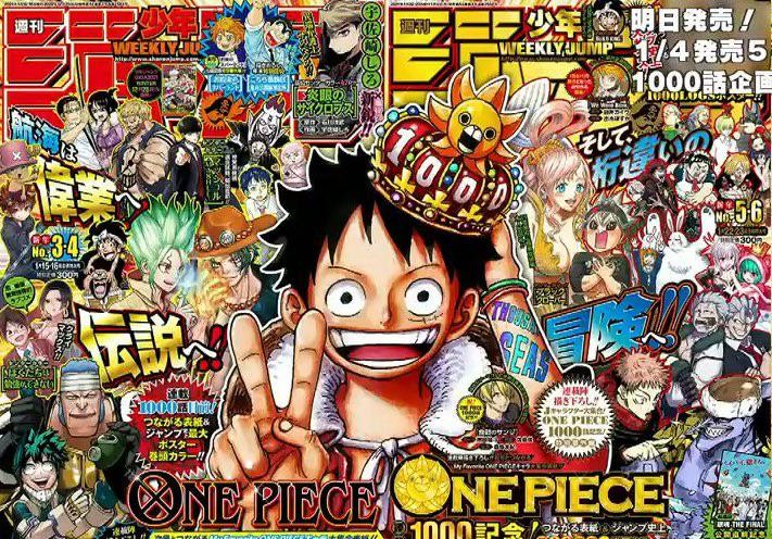 The cover for the special publication of the 1000 chapter of One Piece.